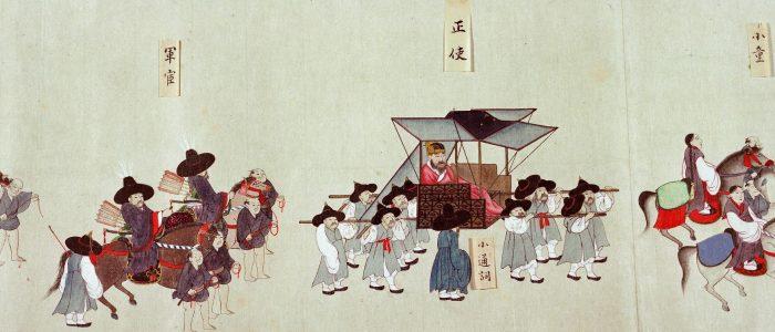 Documents on Joseon Tongsinsa / Chosen Tsushinshi