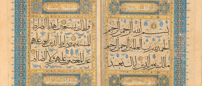 The National Library of Egypt's Collection of Mamluk Qur'an Manuscripts